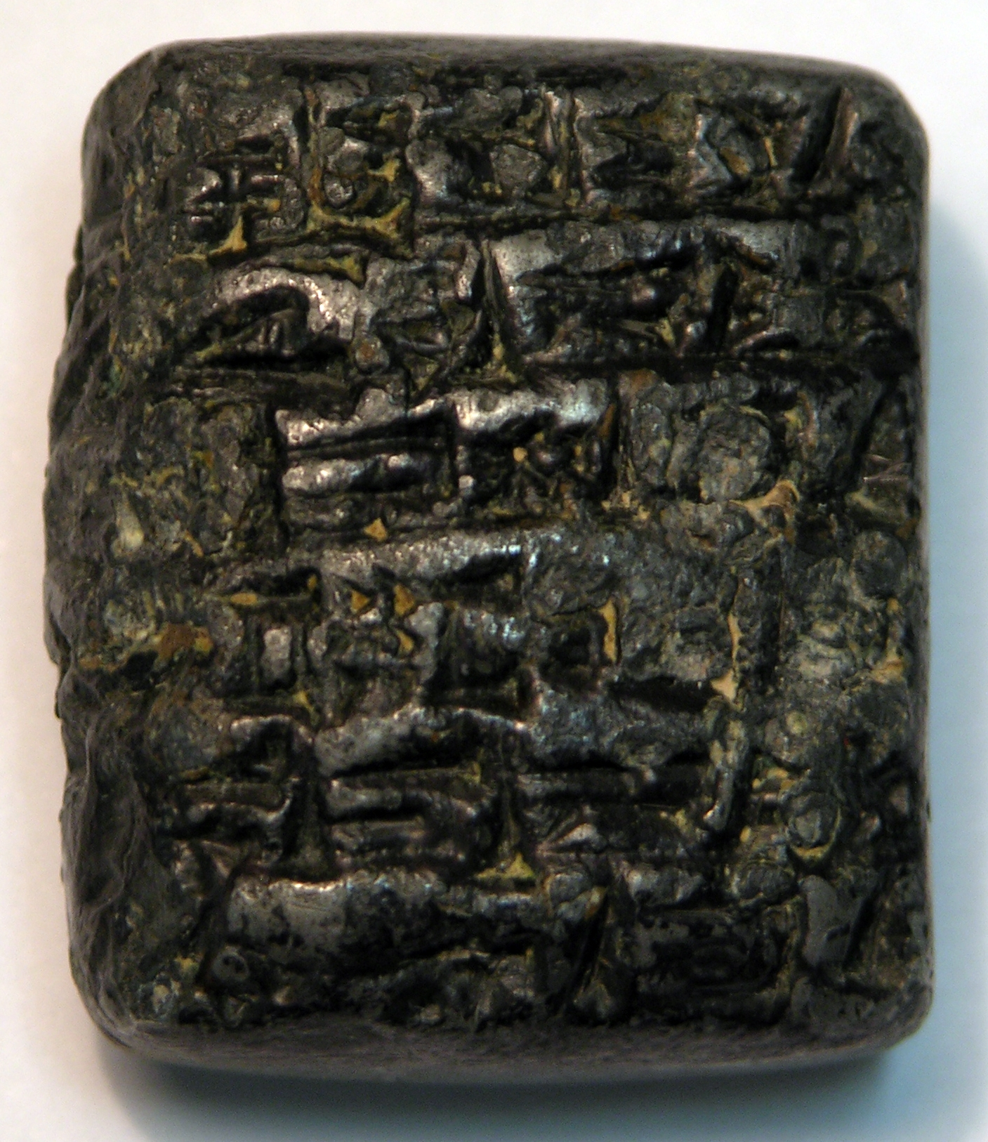 Hearn Tablet ancient Sumerian tablet found in Troup County Georgia