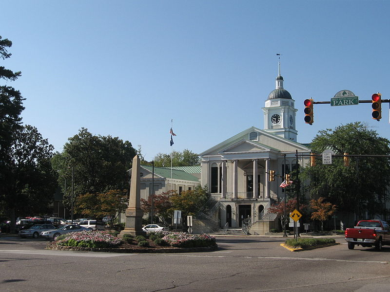 Aiken South Carolina County Courthouse haunted