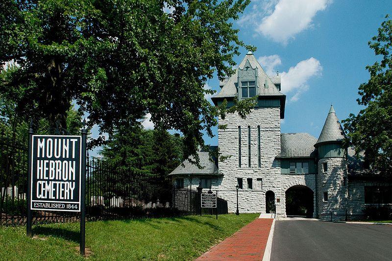 Mount Hebron Cemetery Winchester Virginia