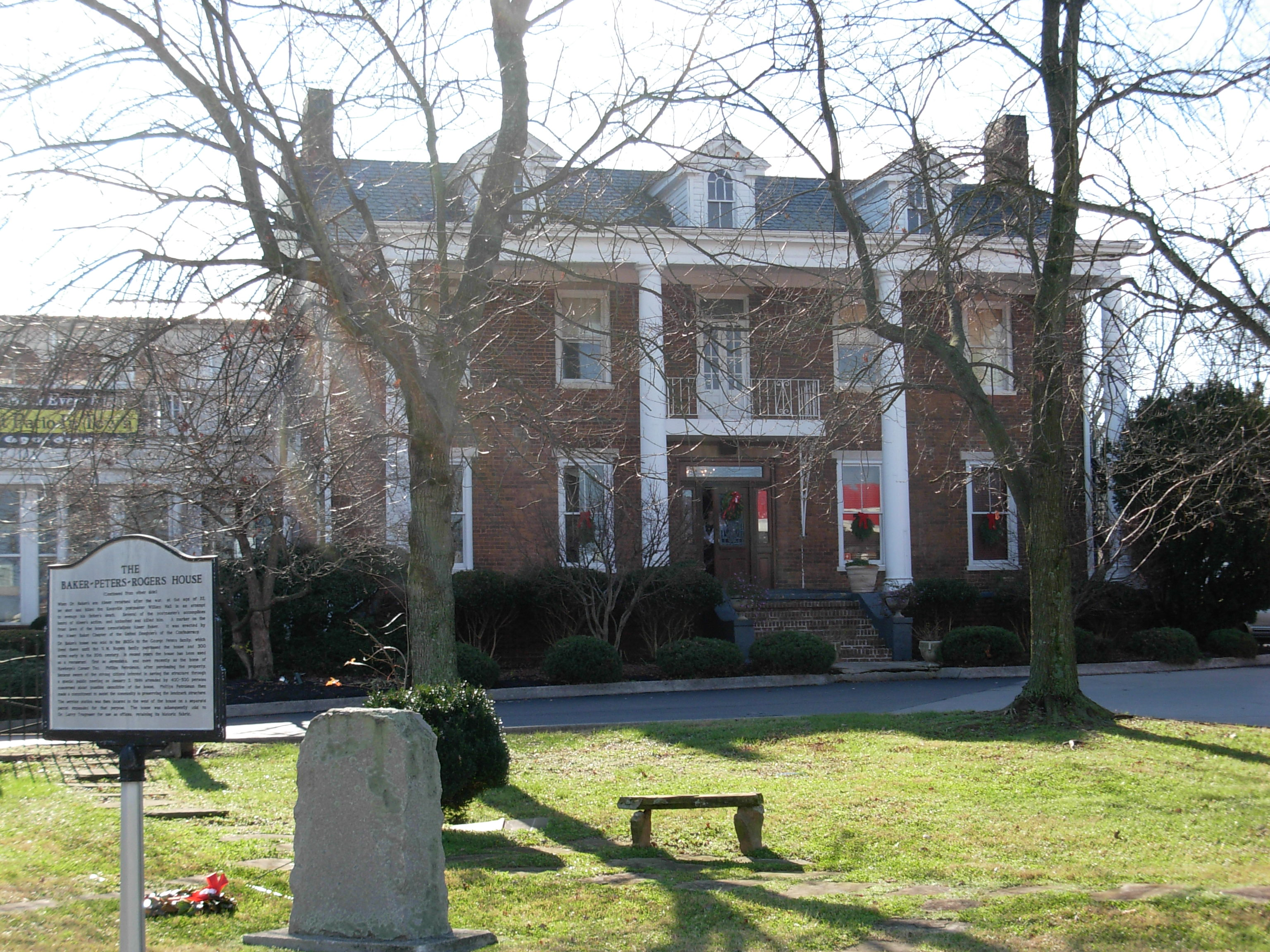 Baker-Peters House Knoxville Tennessee haunted jazz club Civil War ghosts